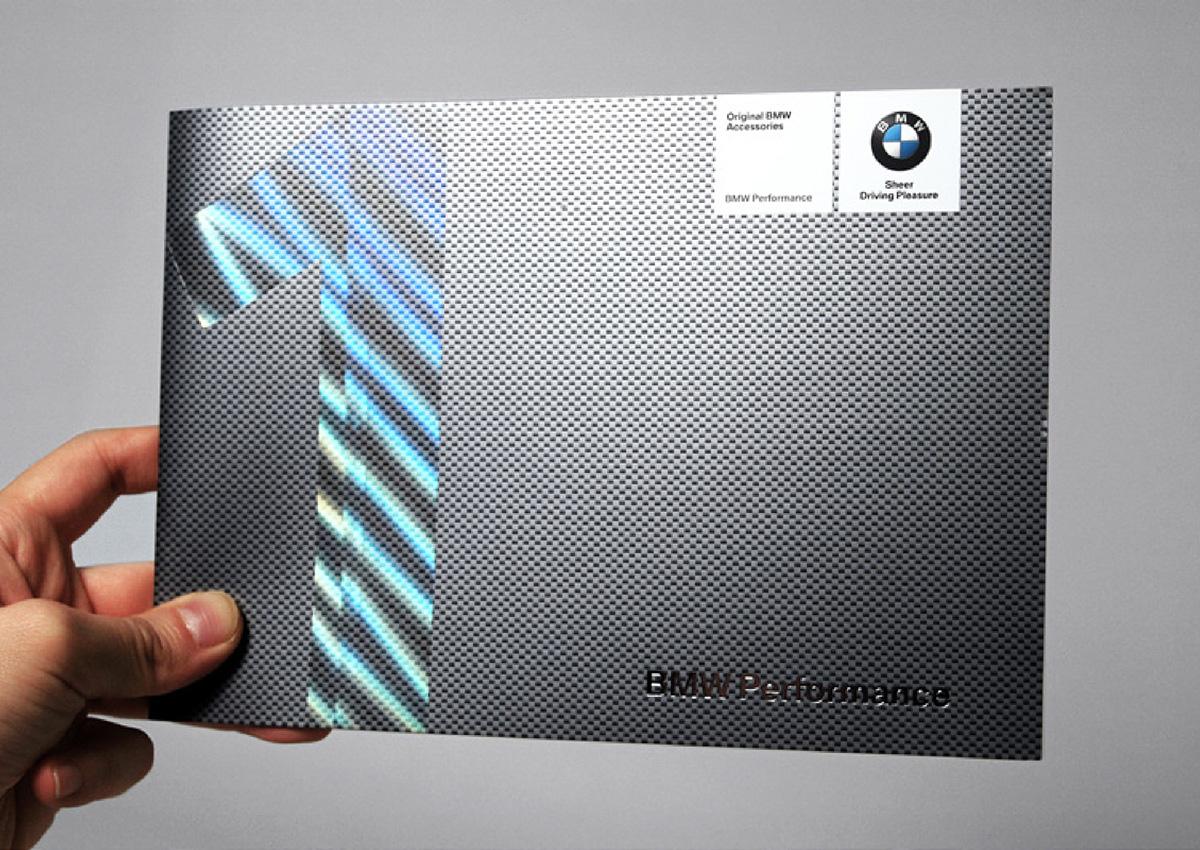 BMW 브로슈어
