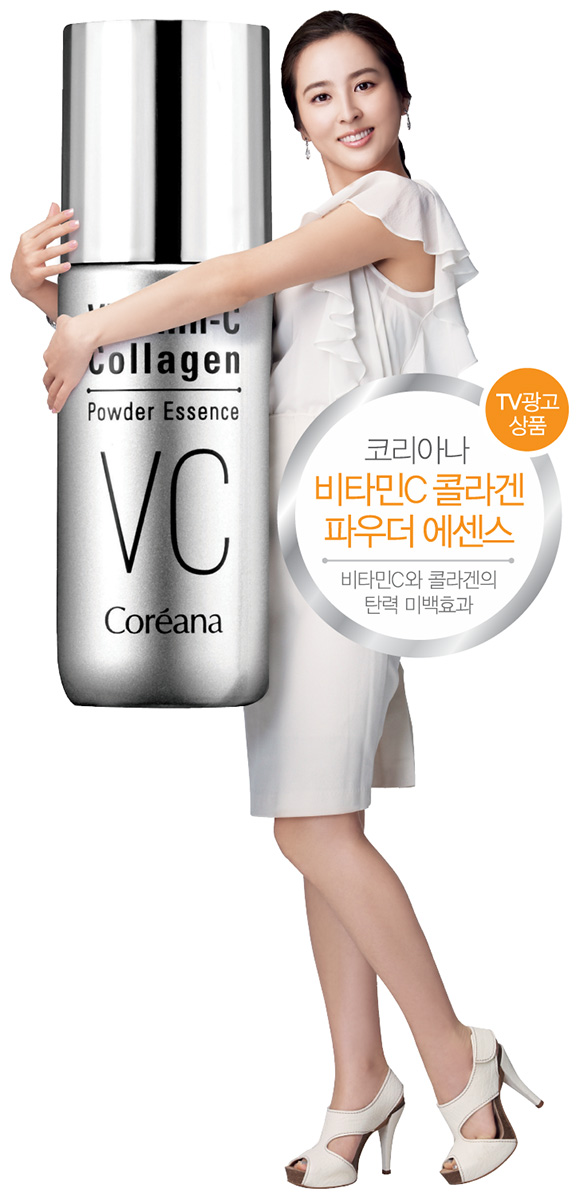Coreana POP
